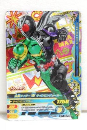 Photo1: CP D4-053 Kamen Rider W Cyclone Joker (1)