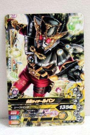 Photo1: GANBARIZING D6-018 Kamen Rider Lupin (1)