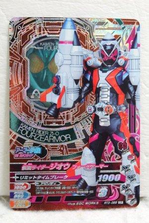 Photo1: GANBARIZING CP RT3-068 Kamen Rider Zi-O Fourze Armor (1)