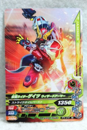 Photo1: GANBARIZING RT4-015 Kamen Rider Geiz Wizard Armor (1)