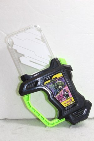 Photo1: Kamen Rider Ex-Aid / DX Kamen Rider Chronicle Gashat 2 Song ver. Used (1)