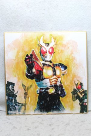 Photo1: Kamen Rider Agito / Ichiban Kuji Suisai Shikishi Collection Agito Tirinity Form (1)