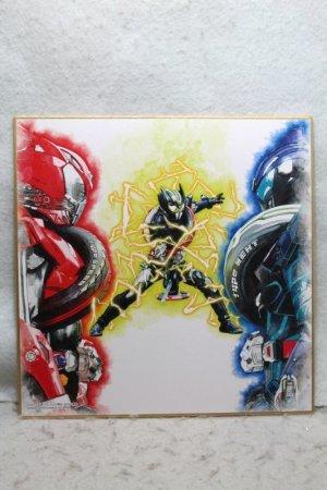 Photo1: Kamen Rider Drive / Ichiban Kuji Suisai Shikishi Collection Drive Type Speed & Type Special & Dark Drive (1)