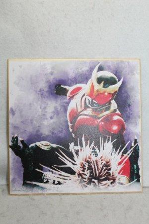 Photo1: Kamen Rider Kuuga / Ichiban Kuji Suisai Shikishi Collection Kuuga Mighty Form (1)
