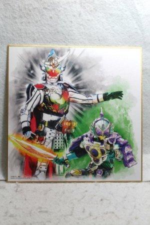 Photo1: Kamen Rider Gaim / Ichiban Kuji Suisai Shikishi Collection Gaim Kiwami Arms & Ryugen Budou Arms (1)