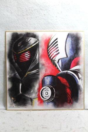 Photo1: Kamen Rider Ryuki / Ichiban Kuji Suisai Shikishi Collection Ryuki & Ryuga (1)