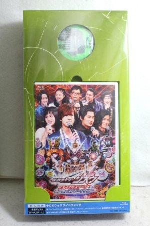 Photo1: Kamen Rider Zi-O / DX Woz Ride Watch & Final Stage Blu-ray Set (1)