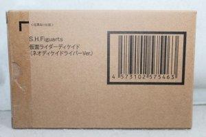 Photo1: S.H.Figuarts Shinkocchou Seihou / Kamen Rider Decade (Neo Decadriver ver) (1)