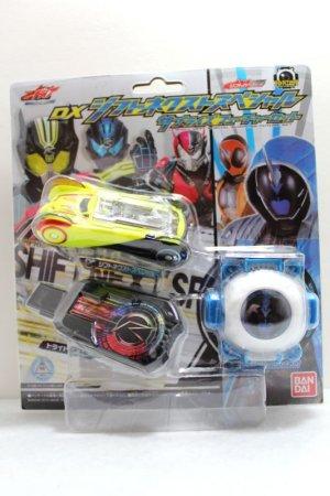 Photo1: Kamen Rider Drive / DX Shift Next Special Surprise Future Set (1)