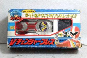 Photo1: Chikyu Sentai Fiveman / V Changer Brace with Package (1)