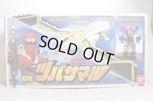 Photo1: Ninja Sentai Kakuranger / DX Tsubasamaru with Package (1)