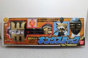 Photo1: Choriki Sentai OhRanger / King Stick with Package (1)
