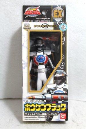 Photo1: GoGo Sentai Boukenger / Sentai Hero Series Sofvi Bouken Black Accel Tector ver (1)