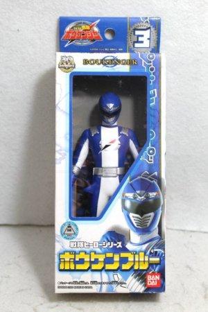 Photo1: GoGo Sentai Boukenger / Sentai Hero Series Sofvi Bouken Blue (1)