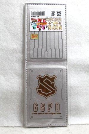 Photo1: Kaitou Sentai Lupinranger vs Keisatsu Sentai Patranger / GSPD Pass Case (1)