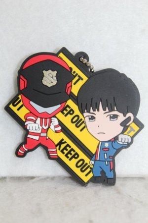 Photo1: Kaitou Sentai Lupinranger vs Keisatsu Sentai Patranger / Rubber Mascot Key Chain Patren 1gou & Keiichiro Asaka (1)