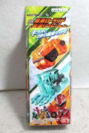 Photo1: Mashin Sentai Kiramager / Mashi Weapon Series 01 Mashin Rolland & Mashin Lifton (1)