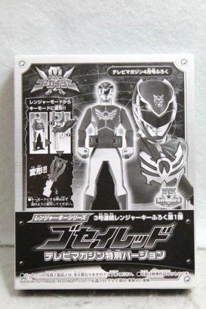 Photo1: Kaizoku Sentai Gokaiger / Gosei Red Ranger Key (Special Ranger Key ver.) Himitsu Sentai Goranger (1)