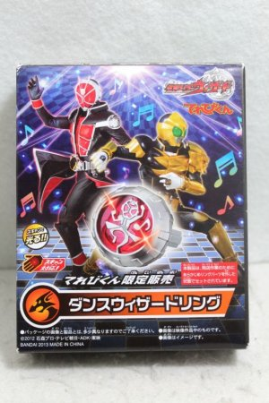 Photo1: Kamen Rider Wizard / Dance Wizard Ring with Package (1)