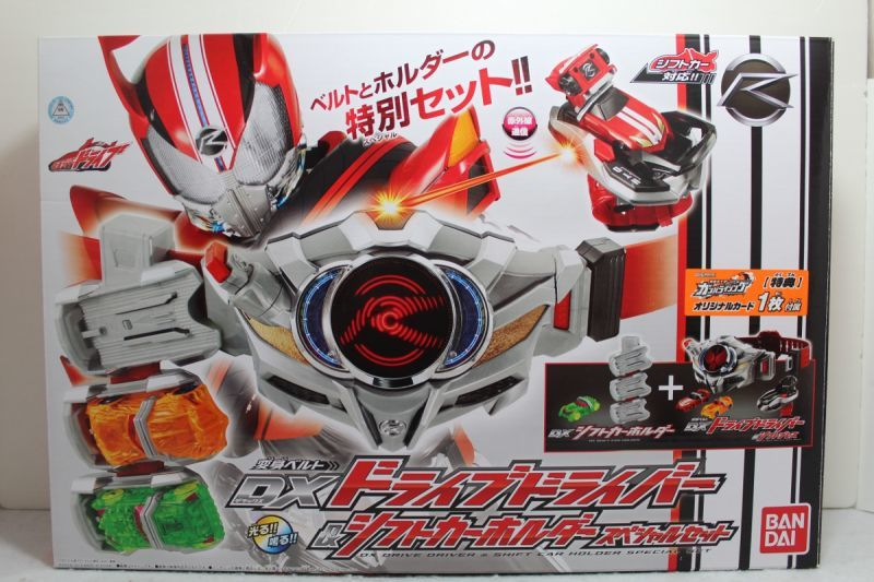 Kamen Rider Drive Dx Drive Driver Shift Car Holder Special Set