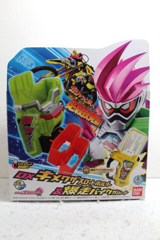 【Used】Bandai Kamen Rider Ex-Aid DX Kimewaza Slot Holder /& Bakusou Bike G Japan