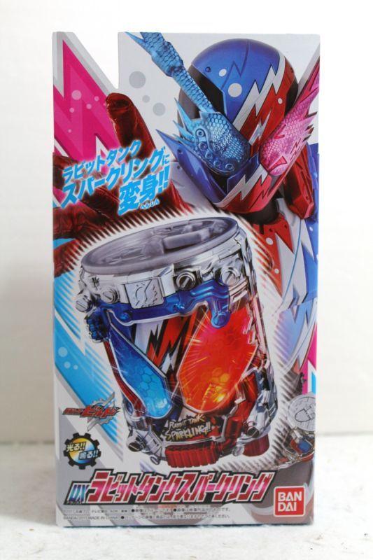 Rider build DX Rabbit tank sparkling