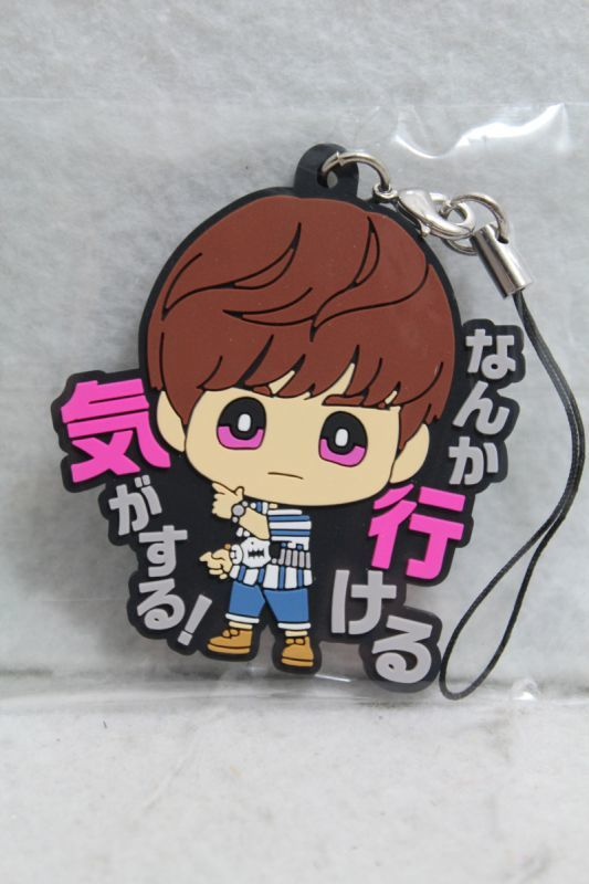 Kamen Rider Zi-O / Rubber Strap Collection Sougo Tokiwa
