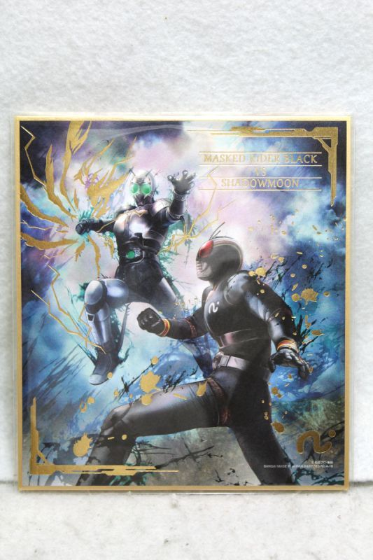 Kamen Rider Black / Illustration Board Shikishi Art Kamen Rider Black vs  Shadow Moon