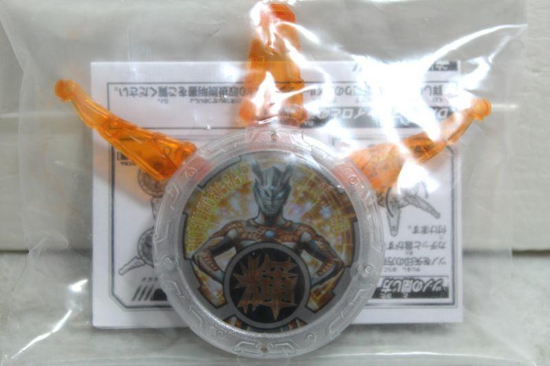 Ultraman R/B / Shining Ultraman Zero R/B Crystal