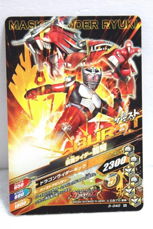 Download kamen rider ryuki sub indo 240 pounds 2