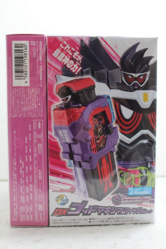 Kamen Rider Ex-Aid / DX God Maximum Mighty X Gashat & DVD Kamen Rider  Ex-Aid Another Ending Trilogy Complete Box