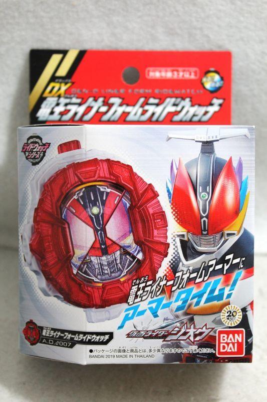 Kamen Rider Zi-O DX Den-O Liner Ridewatch