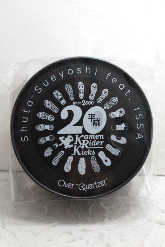 Kamen Rider Zi-O / Over Quartzer CD & DX Zi-O Ride Watch Theme Song  Original ver