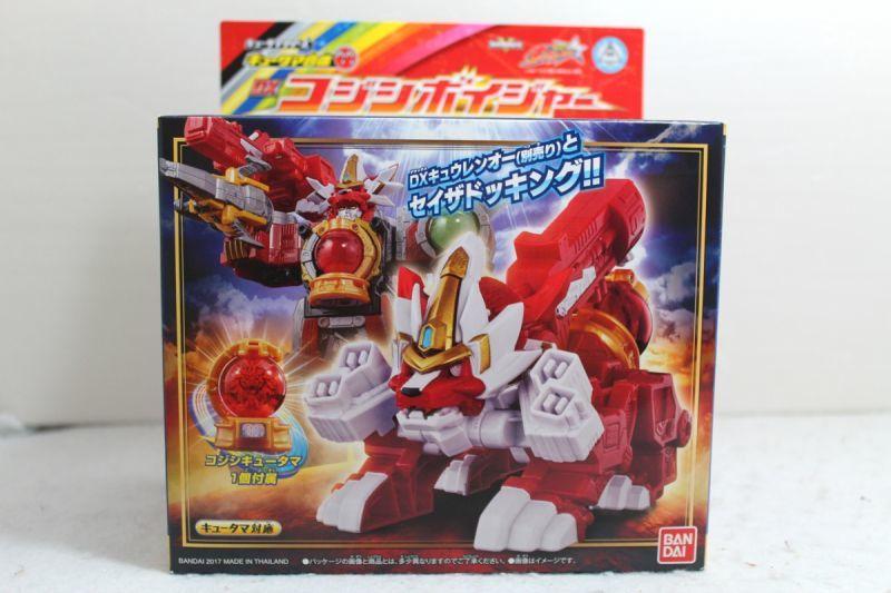 BANDAI Uchu Sentai Kyuranger Kyutama Gattai 77 DX Kojishi Voyager